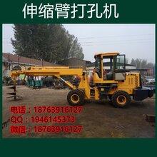 黑龙江专用打孔机厂家钻坑机价格订做加工