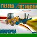 舟山园林移树机大型移树机厂家供应商