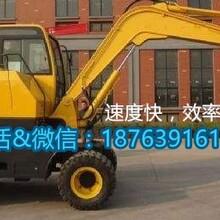 河南轮式挖掘机轮胎式挖掘机厂家直销图片