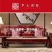 北京豐臺區緬甸花梨木書房家具,泓文博雅教您如何選購。