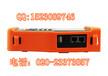 监控工程宝网路通工程宝ipc-4300视频监控测试仪