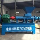 型炭必威电竞在线炭粉制棒机炭粉成型机轮碾搅拌机