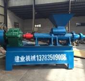 机制木炭必威电竞在线炭粉成型机兰炭制棒机竹炭粉制棒机木炭机及轮碾搅拌机