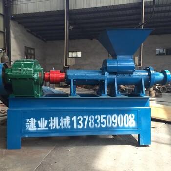 型炭設備炭粉制棒機炭粉成型機輪碾攪拌機