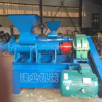 140型竹炭制棒機竹炭炭棒機竹炭成型機竹炭攪拌機鞏義建業機械