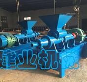 140型烧烤炭炭棒机制棒机木炭机系列