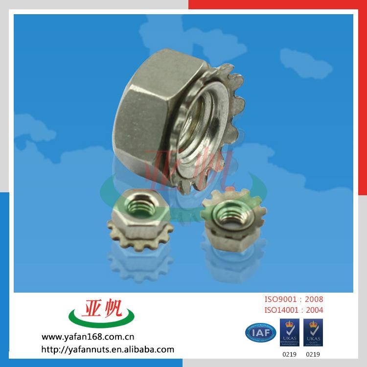 螺母焊接机图片