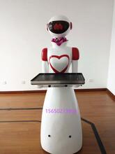 送餐迎宾机器人服务员