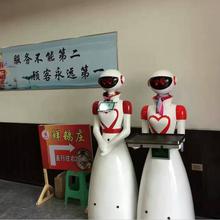 酒店送餐传菜迎宾机器人多少钱