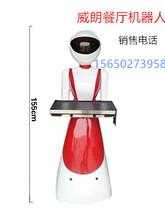 机器人可以代替服务员送餐传菜迎宾吗