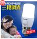 长虹红太阳LED灯泡e27螺口暖黄白3w5W8瓦调光节能智能球泡灯光源