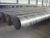 张家界螺旋钢管生产厂家直发螺旋焊管Q235B螺旋管价格