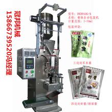 液体包装机农药草甘膦包装机方便面调料包装机