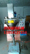 冠邦zx-f洗衣粉包装机肥料包装机济南冠邦