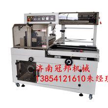 潍坊相框全自动收缩膜包装机面板(菜板)全自动套膜收缩机济南冠邦厂