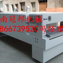 烟台桑拿板收缩机PE膜地板收缩机冠邦机械厂