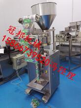 淄博细颗粒包装机滨州饲料添加剂包装机济南冠邦包装厂