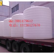 普陀10吨减水剂塑料水箱,聊城聚乙烯储水罐,濮阳加厚耐酸碱水塔图片