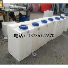 烟台自动售水机水箱无锡软水设备加药箱宁波方形加药桶