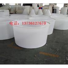 留坝县食品级牛筋桶辣椒腌制桶图片
