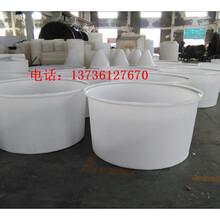 400L酿酒发酵缸腌制桶批发价格图片