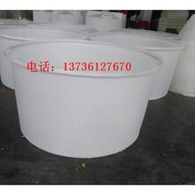 柏泰M1000L塑料圆桶酿酒发酵桶塑胶腌制桶图片