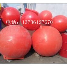 青岛1.2米塑料浮球价格,大型海上警示浮标,浮球塑料浮体厂家图片