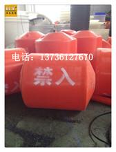 宁波直销海上塑料浮体舟山港警示浮体图片
