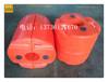 柏泰pe浮体生产加工环保栏污浮体优质防紫外线