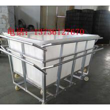 专业定制各种物流周转箱印染纺织推布车敞口方桶图片
