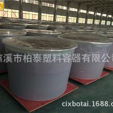 柏泰1.5立方蔬菜腌制桶,酿酒发酵缸,优质塑料圆桶价格图片