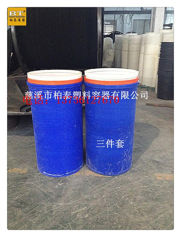 青岛海鲜水产周转桶环保pe螃蟹桶优质幼鱼养殖桶