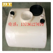 专业制造塑料加湿器pe环保加湿器食品级卧式储罐