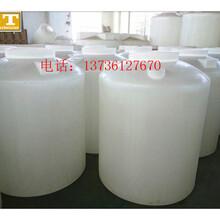 濮阳化工圆柱形塑料水箱建阳加厚家用储罐图片