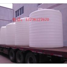 滁州水回收PE水箱,张掖食品级污水处理软化水水箱