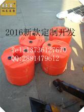 来宾抗震自浮式拦污排剑河县河道拦污浮体图片