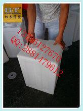 特供武汉工程机械水箱烟台自动社区售水机