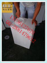 120L社区售水机方型水箱机械类加药箱图片
