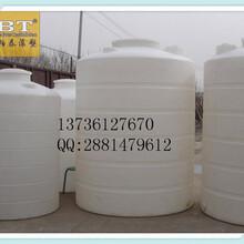 水处理储槽塑料储罐厂家图片