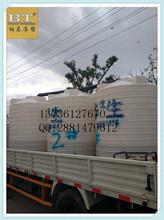山东果园种植塑料水箱武汉家用水塔图片