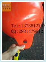 舟山水面警示浮球饮用水源隔离浮球图片