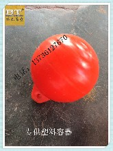 太原聚氨酯填充实心插旗子带标志警示浮球图片