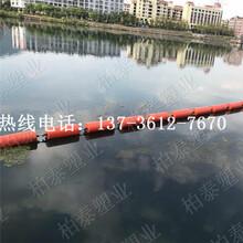 东湖湖面塑料拦污浮筒批发价格图片
