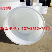 芜湖面粉发酵缸腌制桶供应商图片