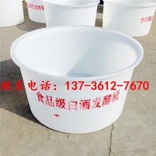 塑胶印染桶腌制桶生产厂家图片