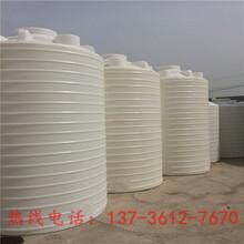 直销耐酸碱储罐塑料储罐厂家图片