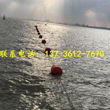 海上拦污浮体拦污浮筒批发价格图片