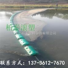 陕西湖面拦污浮体塑胶拦污浮筒供应商图片