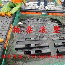 新型塑胶养殖渔排拦污漂排哪个好图片