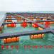 塑胶养殖渔排